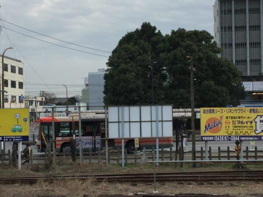 関東安全技術センター バス停
